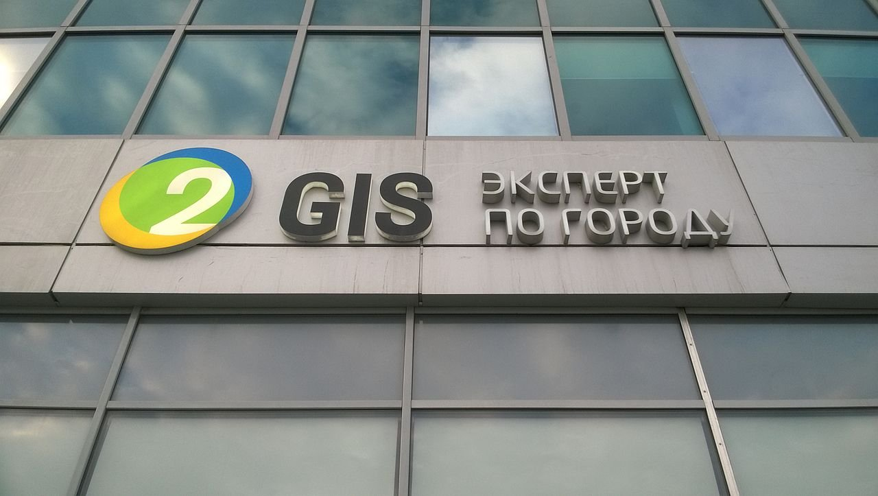 Картографический сервис 2ГИС реализовал поиск по квартирам и подъездам