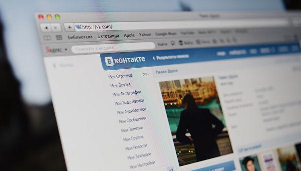 «Немезида» защитит уникальный контент во «ВКонтакте»