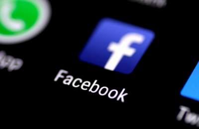 В Facebook ограничат работу приложений