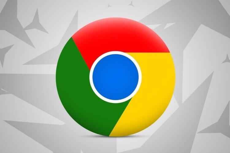 Вышло обновление Google Chrome 74 с приятными нововведениями для Android