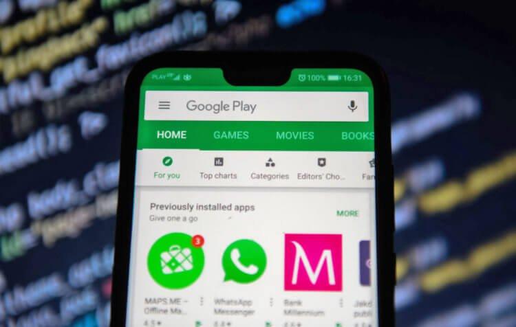 Почему Google удаляет из Play Store разработчика, приложения которого скачали более 500 миллионов раз
