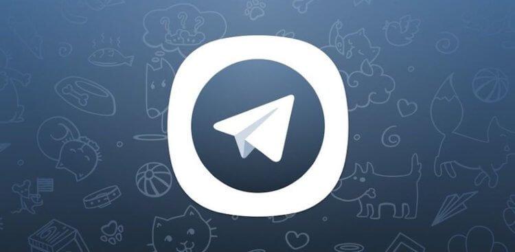 Telegram X обновился по крупному, получив новые функции и заметно улучшив старые