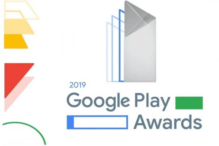 Стали известны приложения-номинанты на Google Play Awards 2019