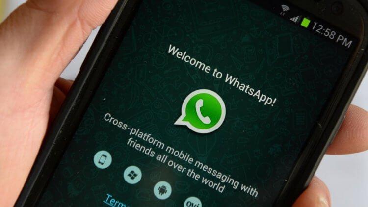 Как отправить сообщение в WhatsApp, не добавляя абонента в контакты