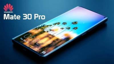 В Сети рассекретили дату релиза нового процессора от Huawei