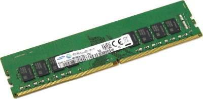 Чипы памяти Samsung B-die исчезнут из продажи