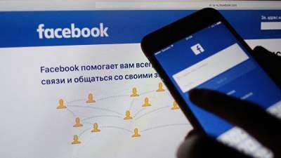 Сооснователь Facebook требует расчленить соцсеть