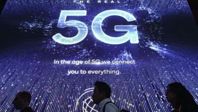 Ученые увидели серьезную опасность в технологии 5G
