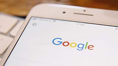 Google планирует выпустить смартфон с гибким дисплеем