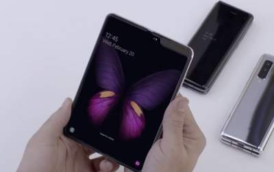 Samsung убрала недостатки экрана складного смартфона