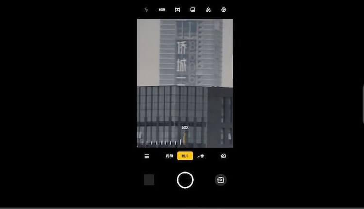 OPPO Reno 10x Zoom получит 60-кратный цифровой зум, даже больше, чем Huawei P30 Pro