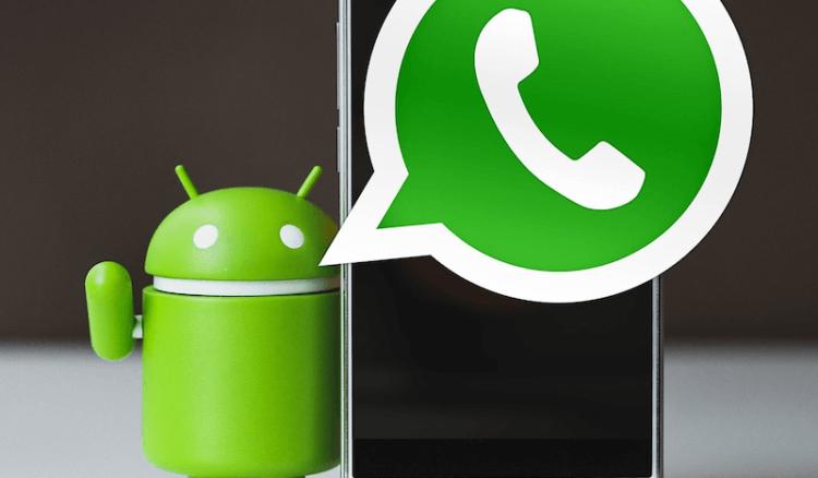 Как перенести чаты WhatsApp на новый смартфон