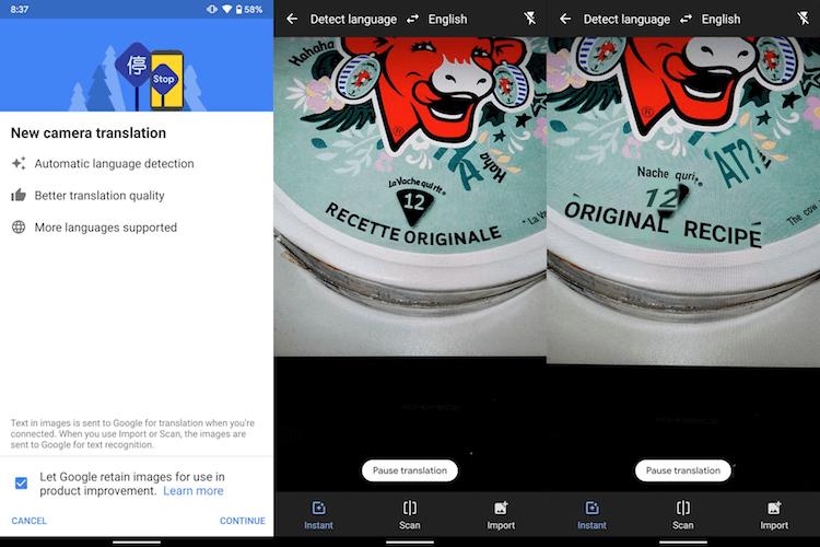Google Переводчик на Android получает одну из важнейших функций Google Lens