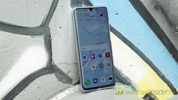 Месяц с Huawei P30 Pro — честно о флагмане