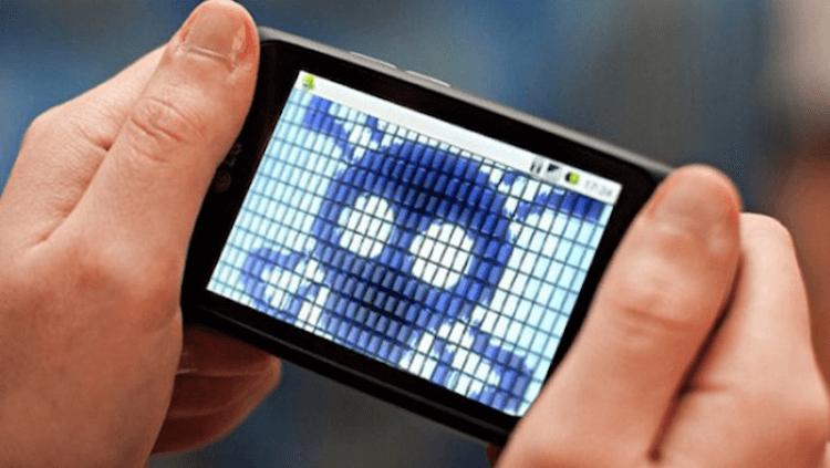 Как понять, что на вашем смартфоне установлены вредоносные программы
