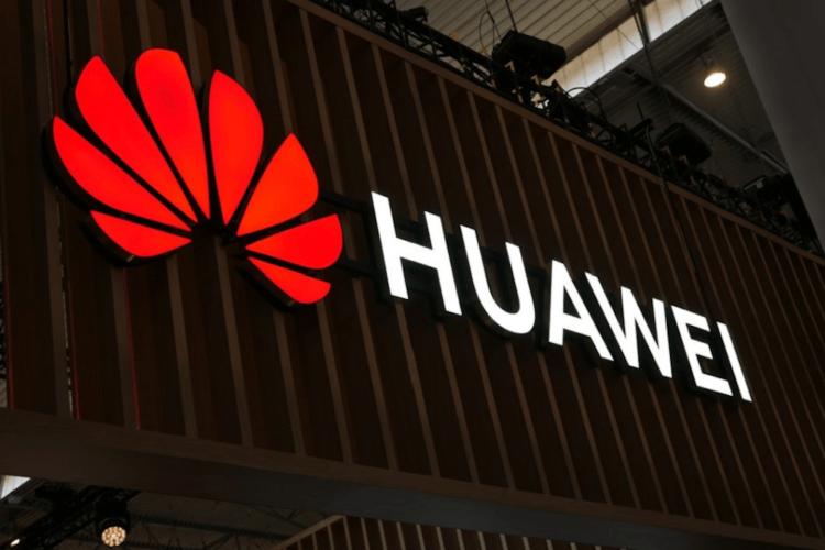 Завтра Huawei представит новый процессор Kirin