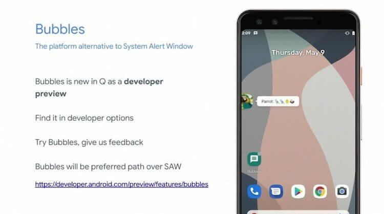 Google решила скрыть одну из лучших функций Android Q