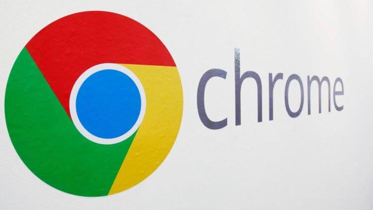 Как сделать так, чтобы Google Chrome потреблял меньше памяти и не замедлял устройство