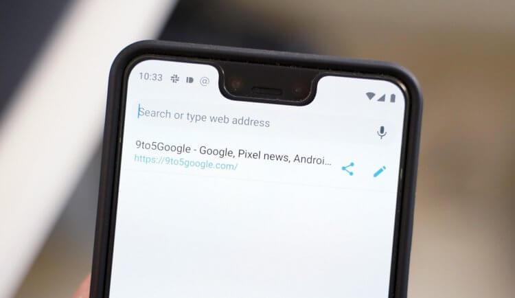 Google облегчила работу со ссылками в Chrome для Android