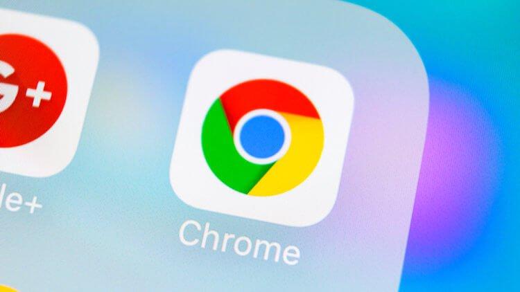 Google ускорила скорость загрузки страниц в Google Chrome