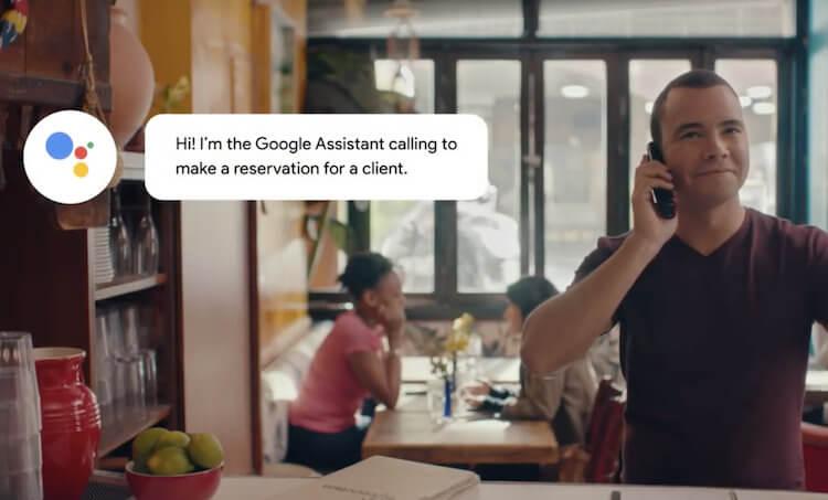 Искусственный интеллект от Google оказался не тем, чем кажется