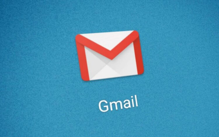 Как запланировать сообщение в Gmail в вебе и на Android