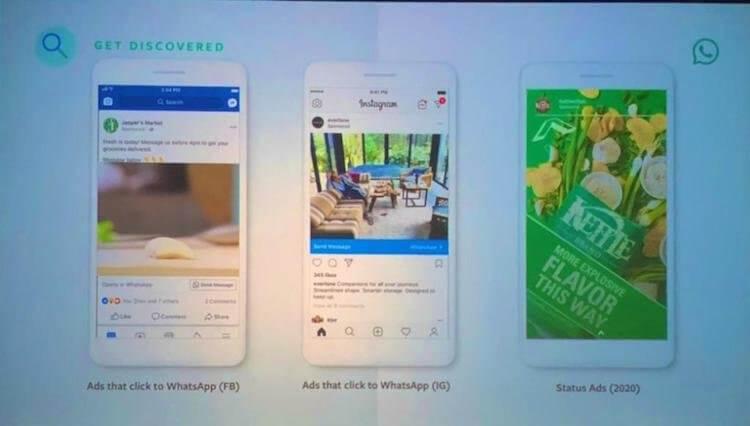 В WhatsApp для Android появится реклама. Как это будет
