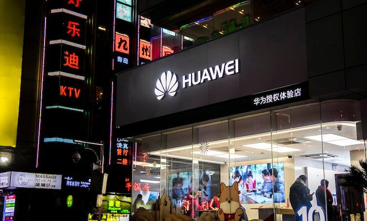 Ключевые партнёры восстановили сотрудничество с Huawei