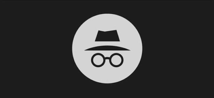 Как анонимно выходить в интернет при помощи Android-смартфона