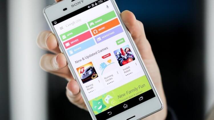 Google Play начал советовать, какие приложения нужно удалить