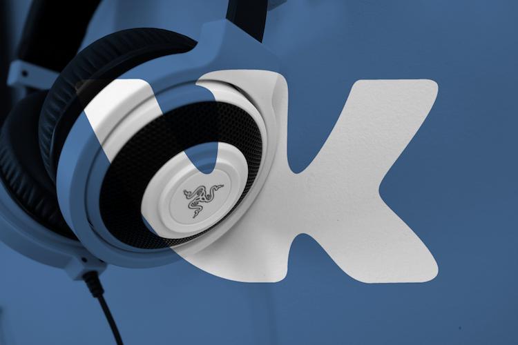 Как бесплатно скачать музыку из ВК на Android