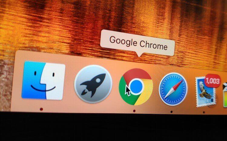 Как заблокировать сайты в Google Chrome