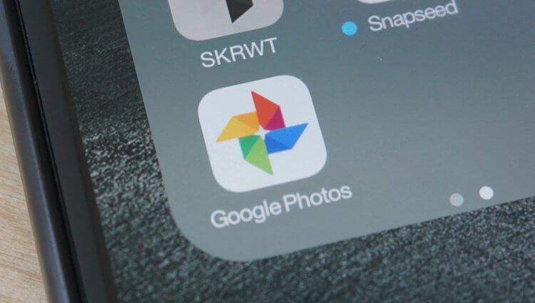 4 причины, из-за которых Google Фото недотягивает до звания лучшей фотогалереи на Android