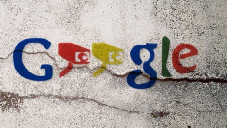 Google наконец научился автоматически удалять историю активности и местоположений