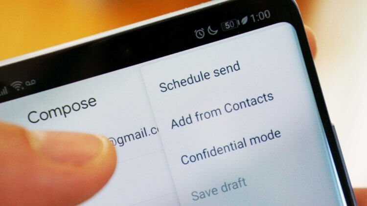Как обезопасить свои письма, пользуясь Gmail