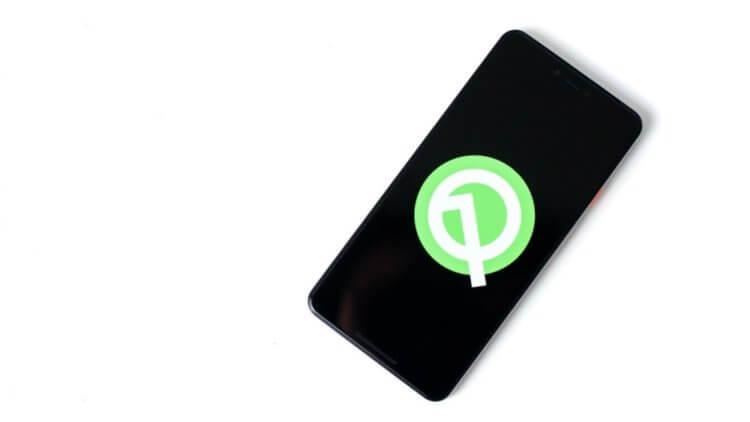Новая функция в Android Q поможет сэкономить заряд батареи