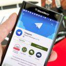 Китайское правительство атакует Telegram