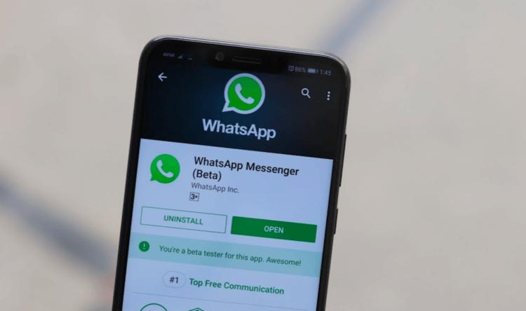 WhatsApp получил одну из платных функций YouTube
