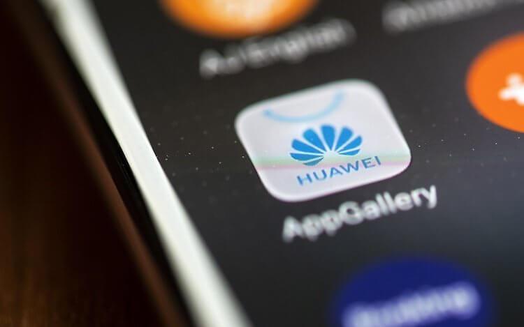 Huawei просит разработчиков наполнить ее магазин приложений контентом