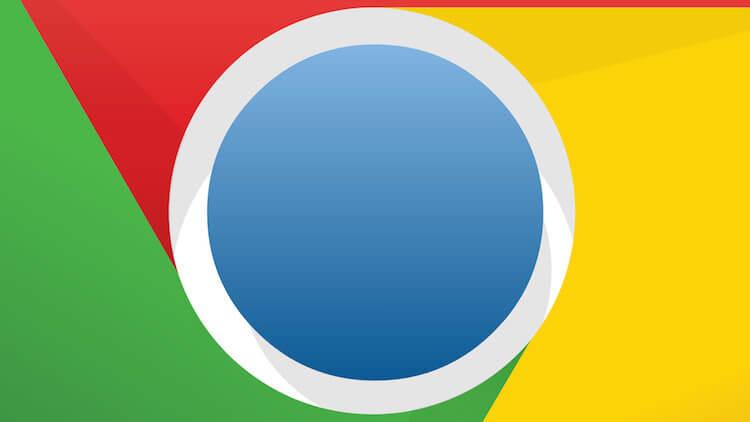 Google добавила в Chrome поддержку цветовых схем и быстрых команд