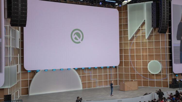 В Android Q beta 4 заработали динамические обновления системы