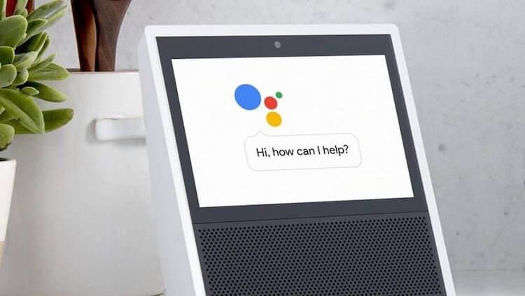 В новом исследовании Google Assistant кладет на лопатки конкурентов в лице Siri и Alexa