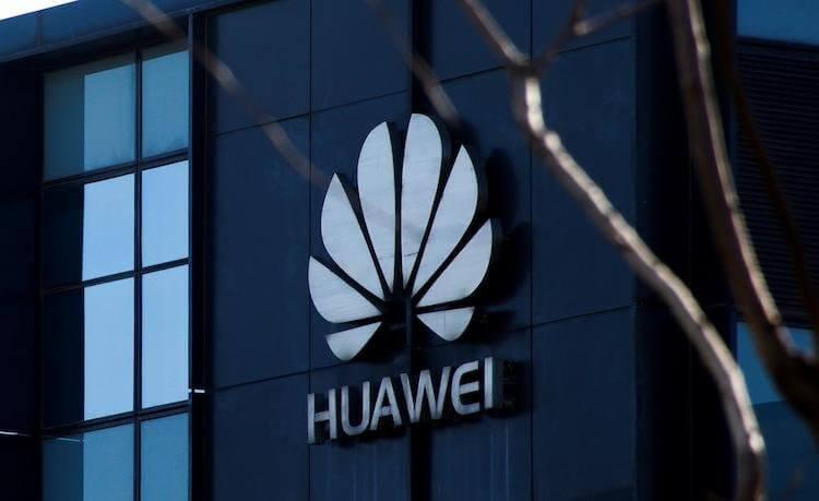 Huawei просит помощи в развитии своей операционной системы