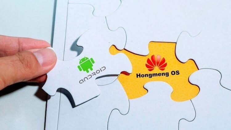 Huawei запустила сайт о Hongmeng, где рассказала о ней почти все