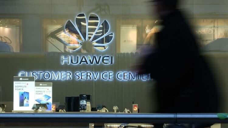 Что будет с Google, если она отключит смартфоны Huawei от Android