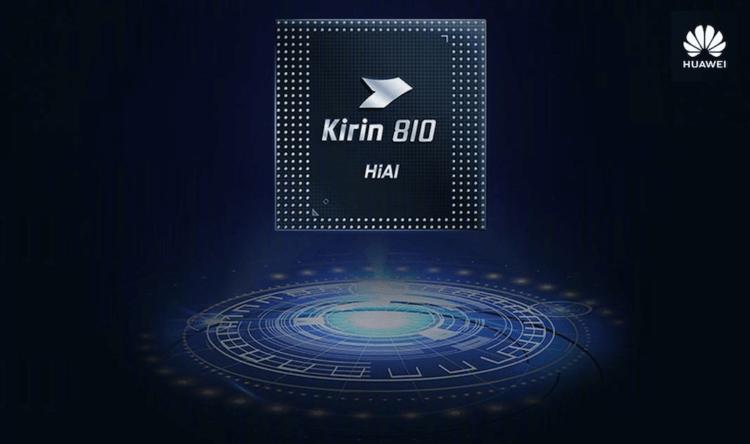 Huawei анонсировала 7-нм восьмиядерный процессор Kirin 810 с особым акцентом на ИИ