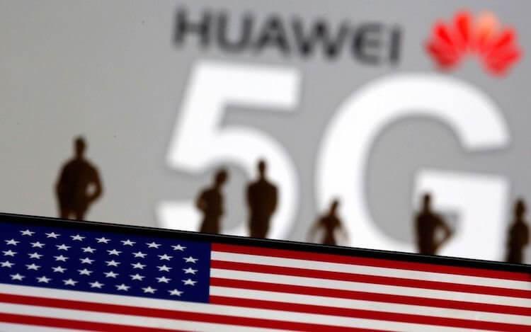 В США хотят отложить санкции в отношении Huawei. Что случилось?