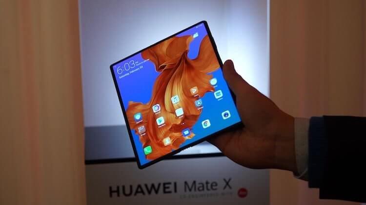 Huawei отложила релиз складного Mate X