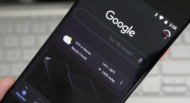 В приложении Google для Android появилась удобная карусель поисковых запросов