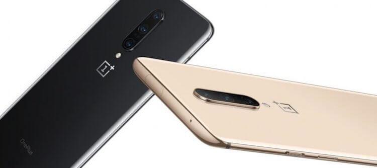 Xiaomi пытается убивать флагманы, начав с OnePlus 7 Pro